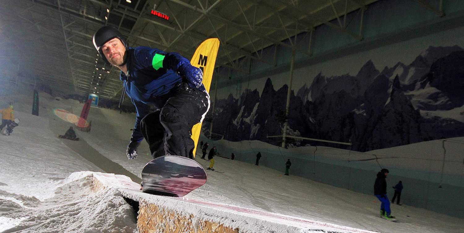 Indoor snowboarding at the Chill Factore in Manchester, England